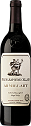 Stag's Leap Wine Cellars 2015 ARMILLARY Cabernet Sauvignon Stags Leap District, Napa Valley