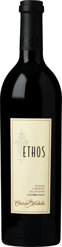 Ethos Bottle