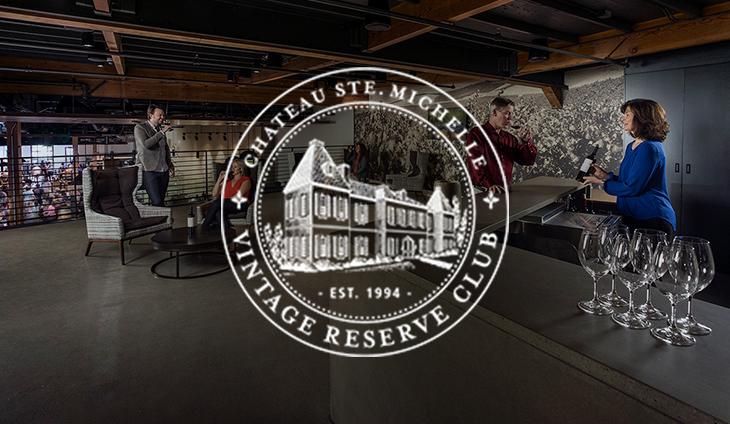 Vintage Reserve Club Lounge