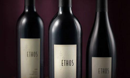Classic Focus Wine bottles